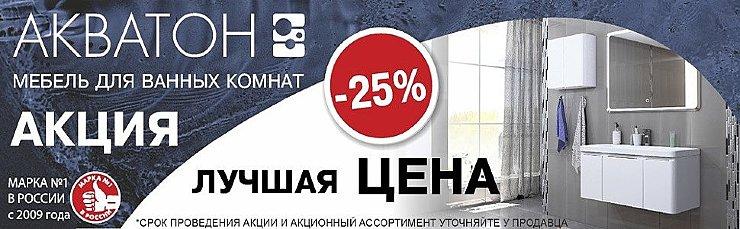 Заказ сантехники по интернету сантехника густавсберг в москве запчасти и ремонт